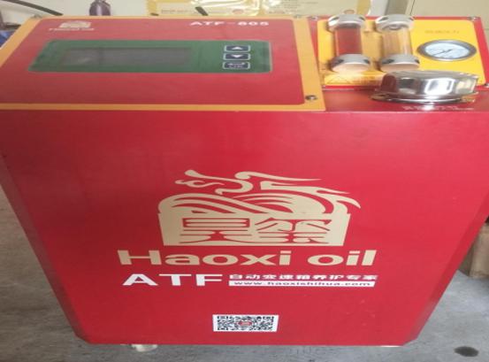 变速箱自动换油设备